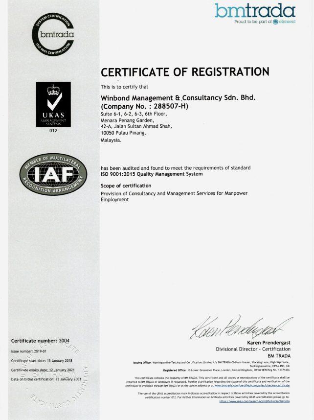 ISO-Certificate--Magnificent-Emblem-SB-1920px